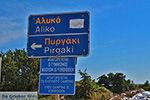 Pyrgaki Naxos - Cycladen Griekenland - nr  25 - Foto van De Griekse Gids