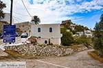Emporios Nisyros - Dodecanese foto 26 - Foto van De Griekse Gids