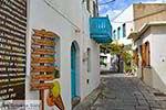 Mandraki Nisyros - Dodecanese foto 15 - Foto van De Griekse Gids