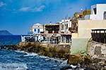 Mandraki Nisyros - Dodecanese foto 43 - Foto van De Griekse Gids