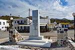 Mandraki Nisyros - Dodecanese foto 45 - Foto van De Griekse Gids