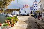 Pali Nisyros - Dodecanese foto 14 - Foto van De Griekse Gids