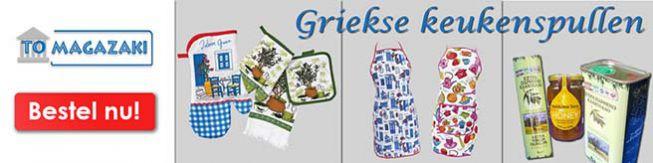 Griekse keukenspullen