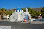 Parikia Paros - Cycladen -  Foto 2 - Foto van De Griekse Gids