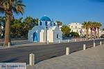 Parikia Paros - Cycladen -  Foto 14 - Foto van De Griekse Gids