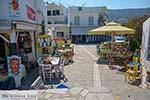 Parikia Paros - Cycladen -  Foto 34 - Foto van De Griekse Gids