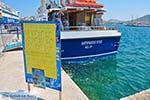 Parikia Paros - Cycladen -  Foto 91 - Foto van De Griekse Gids