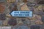 Chora - Eiland Patmos - Griekse Gids Foto 4 - Foto van De Griekse Gids