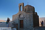 Chora - Eiland Patmos - Griekse Gids Foto 13 - Foto van De Griekse Gids