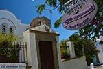 Chora - Eiland Patmos - Griekse Gids Foto 27 - Foto van De Griekse Gids