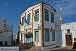 GriechenlandWeb Chora - Insel Patmos - Griekse Gids Foto 30 - Foto GriechenlandWeb.de