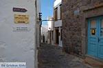 Chora - Eiland Patmos - Griekse Gids Foto 37 - Foto van De Griekse Gids