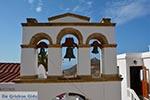 Chora - Insel Patmos - Griekse Gids Foto 53 - Foto GriechenlandWeb.de