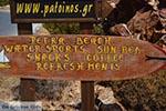 GriechenlandWeb.de Petra - Insel Patmos - Griekse Gids Foto 1 - Foto GriechenlandWeb.de