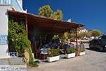 Grikos - Eiland Patmos - Griekse Gids Foto 42 - Foto van De Griekse Gids