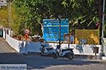 Kampos - Eiland Patmos - Griekse Gids Foto 5 - Foto van De Griekse Gids