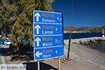 Skala - Eiland Patmos - Griekse Gids Foto 7 - Foto van De Griekse Gids