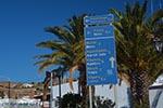 Skala - Eiland Patmos - Griekse Gids Foto 11 - Foto van De Griekse Gids