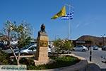 Skala - Eiland Patmos - Griekse Gids Foto 31 - Foto van De Griekse Gids