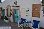 Skala - Eiland Patmos - Griekse Gids Foto 37 - Foto van De Griekse Gids