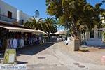 Skala - Eiland Patmos - Griekse Gids Foto 40 - Foto van De Griekse Gids