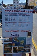 Skala - Eiland Patmos - Griekse Gids Foto 74 - Foto van De Griekse Gids