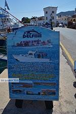 Skala - Eiland Patmos - Griekse Gids Foto 76 - Foto van De Griekse Gids