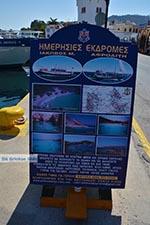 GriechenlandWeb Skala - Insel Patmos - Griekse Gids Foto 77 - Foto GriechenlandWeb.de
