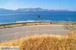 Zuid-Argolis, aan de overkant het eiland Hydra | Peloponessos | Foto 1 - Foto van De Griekse Gids