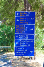 Koilada (Kilada) | Argolis Peloponessos | Griekenland foto 1 - Foto van De Griekse Gids