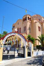 GriechenlandWeb Koilada (Kilada) | Argolis Peloponessos | Griechenland foto 28 - Foto GriechenlandWeb.de