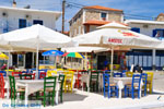Koilada (Kilada) | Argolis Peloponessos | Griekenland foto 35 - Foto van De Griekse Gids