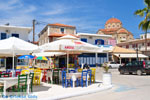 Koilada (Kilada) | Argolis Peloponessos | Griekenland foto 36 - Foto van De Griekse Gids