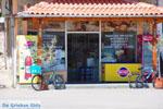Koilada (Kilada) | Argolis Peloponessos | Griekenland foto 40 - Foto van De Griekse Gids