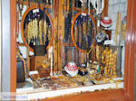 Koboloi winkel - Nafplion - Argolis foto 3 - Foto van De Griekse Gids