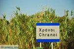 Chrani | Messinia Peloponessos | De Griekse Gids 1 - Foto van De Griekse Gids