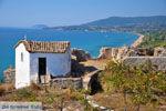 Koroni | Messinia Peloponessos | De Griekse Gids 32 - Foto van De Griekse Gids