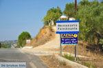 Finikounda | Messinia Peloponessos | De Griekse Gids 1
