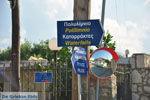 Watervallen Polilimnio | Messinia Peloponessos | Foto 1 - Foto van De Griekse Gids