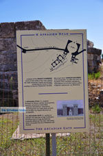 GriechenlandWeb Arcadische poort | Messinia Peloponessos | Foto 1 - Foto GriechenlandWeb.de