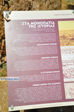 Kalamata | Messinia Peloponessos | De Griekse Gids 30 - Foto van De Griekse Gids