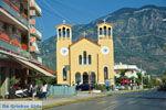 Kalamata | Messinia Peloponessos | De Griekse Gids 83 - Foto van De Griekse Gids