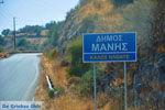 Welkom in Mani bij Gythio | Lakonia Peloponessos - Foto van De Griekse Gids