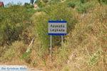 Lagkada | Mani Messinia Peloponessos | Foto 1 - Foto van De Griekse Gids