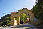 Bergdorpen Ziria | Korinthia Peloponessos | De Griekse Gids 3 - Foto van De Griekse Gids