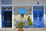 Ermioni Peloponnesos - Foto nummer 4 - Foto van De Griekse Gids
