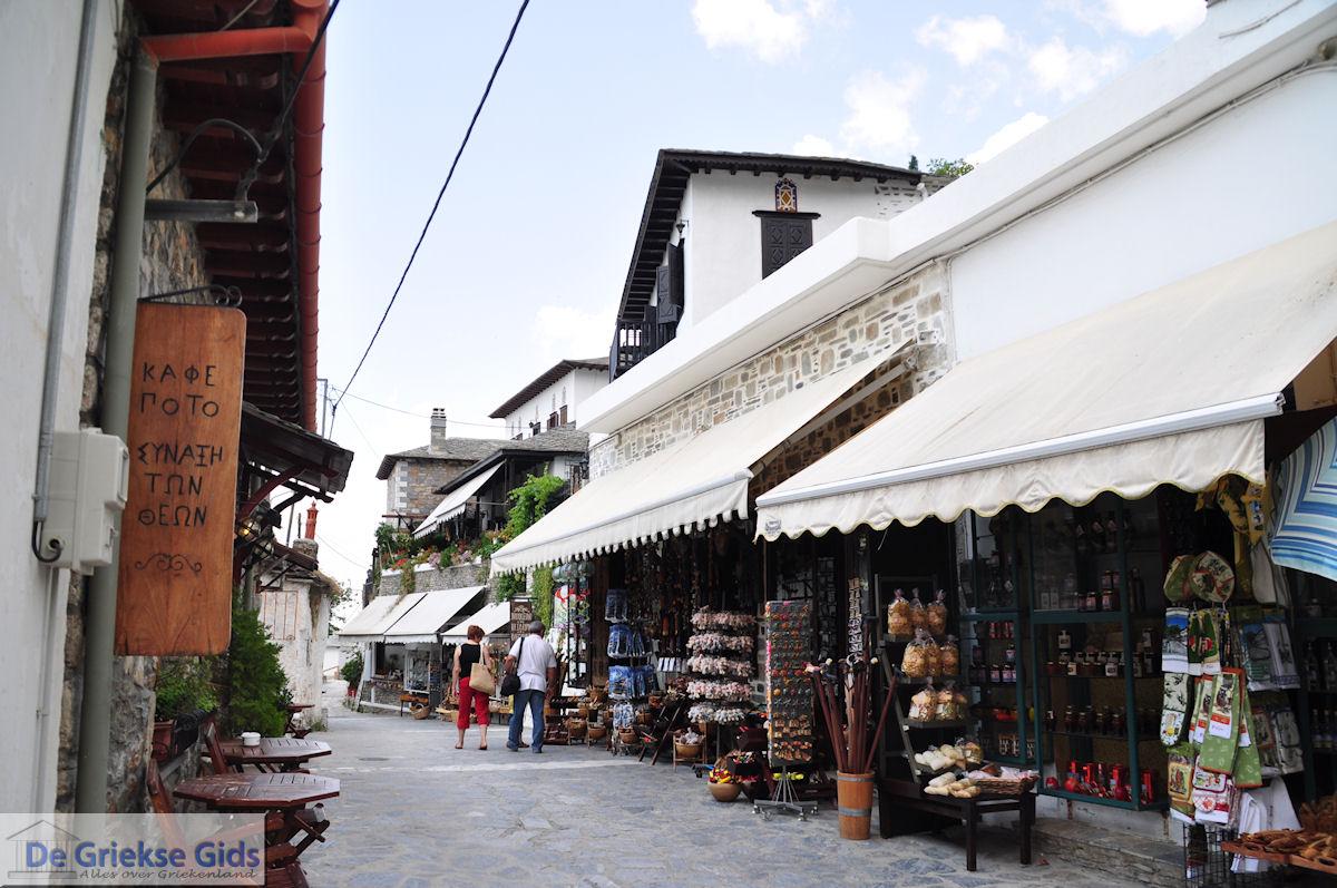 foto Makrinitsa Pilion - Griekenland - foto 12
