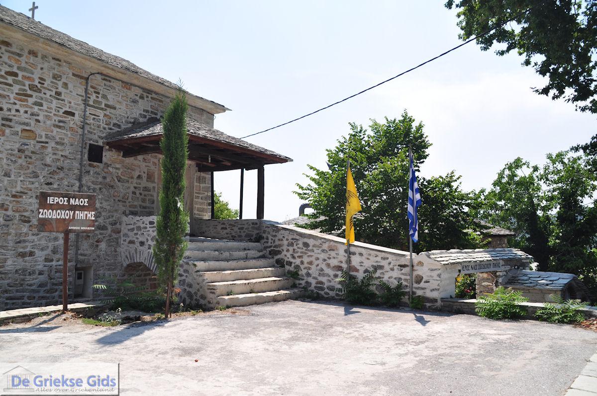 foto Vizitsa Pilion - Griekenland - foto 5