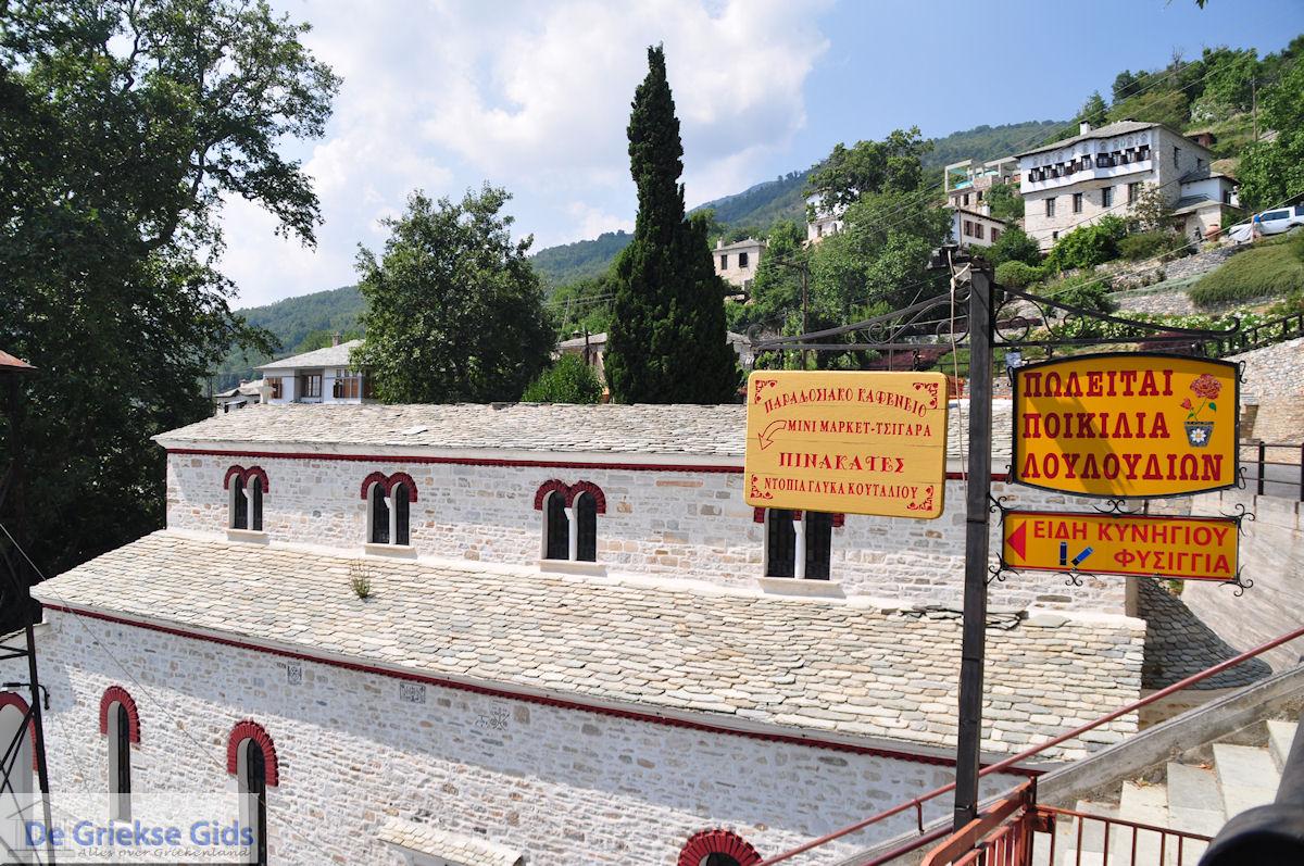foto Vizitsa Pilion - Griekenland - foto 21