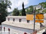 Vizitsa Pilion - Griekenland - foto 21 - Foto van De Griekse Gids